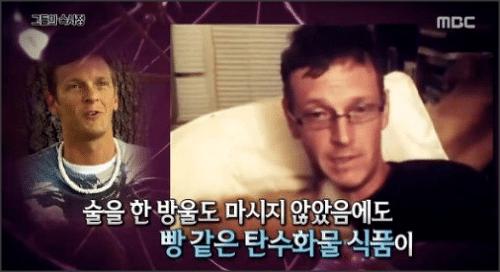 이미지 출처 : MBC 캡춰